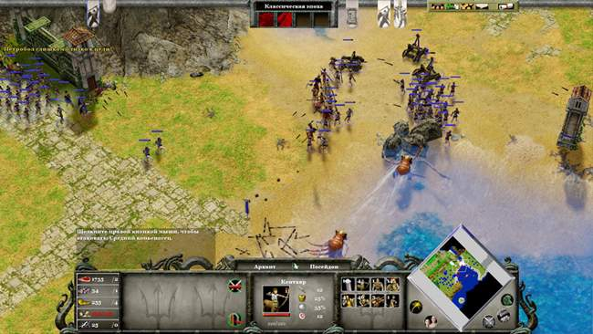 Age of Mythology Extended Edition Download Free PC Game