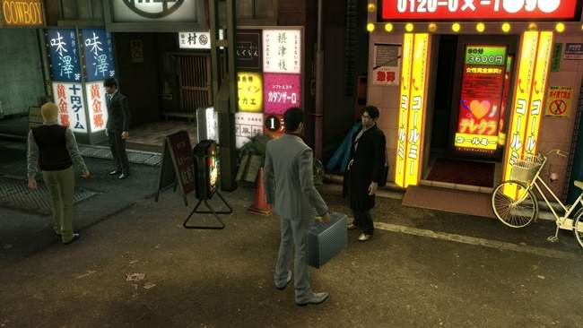 Yakuza Kiwami Free Download PC Game